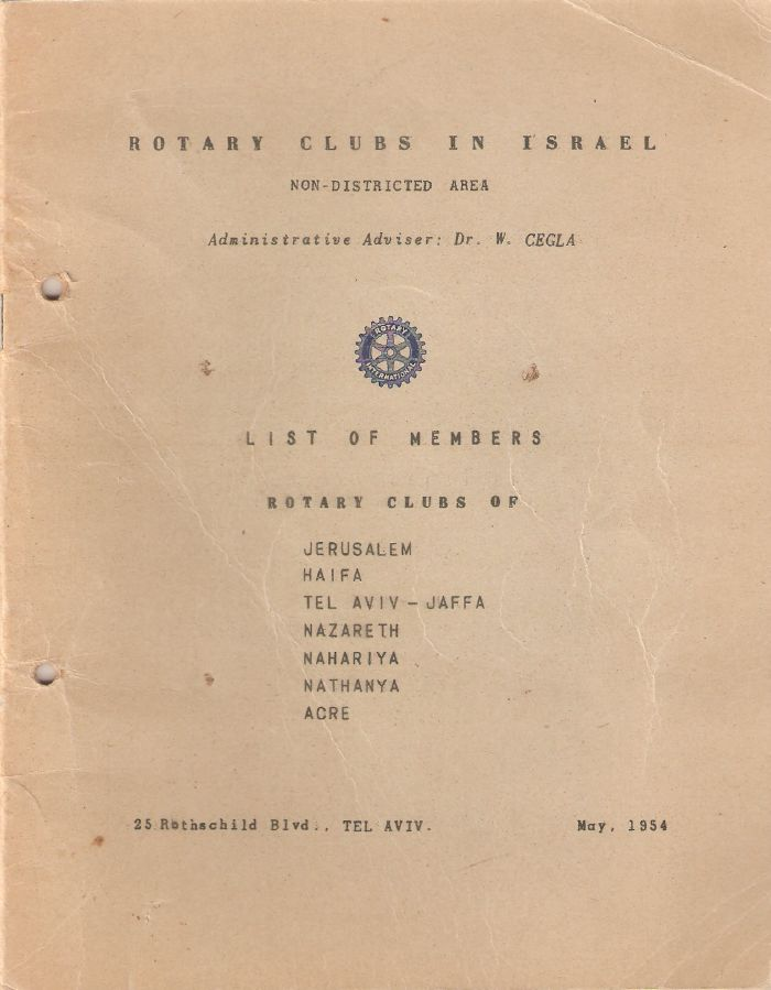Rotary  Israel Clubs Directory 1954