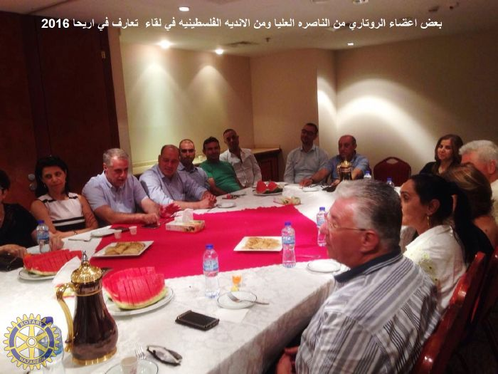 Rotary Naz. Illit in Jericho A with some members of Rotarhy Palestine DD