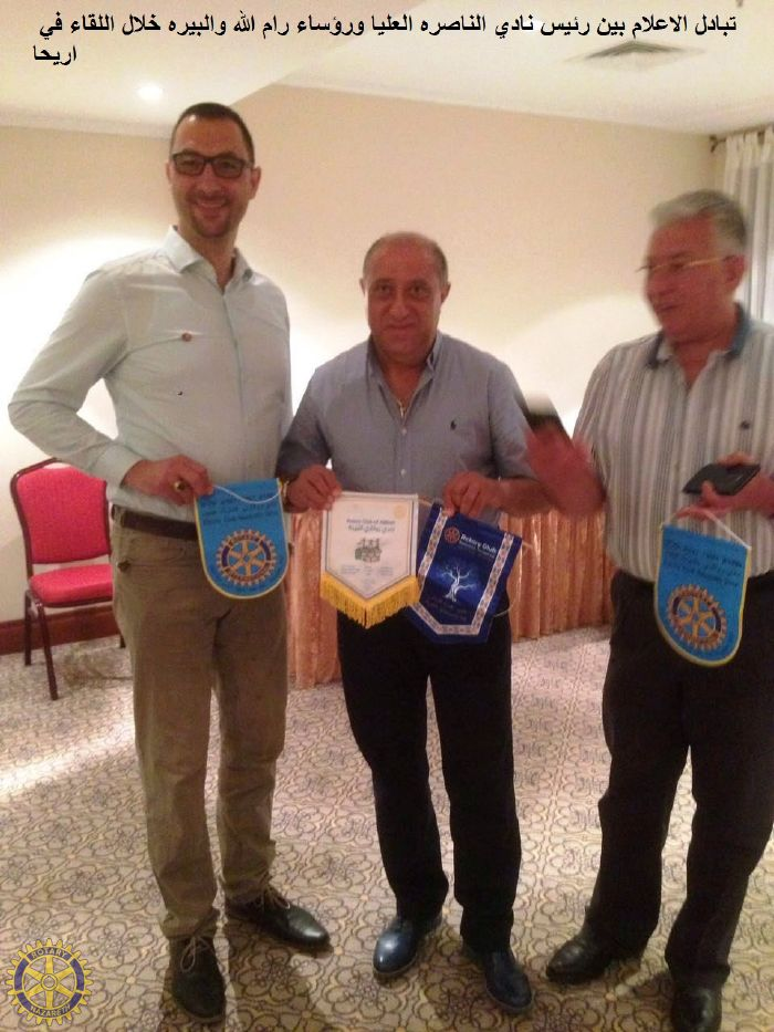Rotary Naz. Illit in Jericho B with some members of Rotarhy Palestine cc