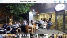 PHOTO-2018-07-07-11-57-02